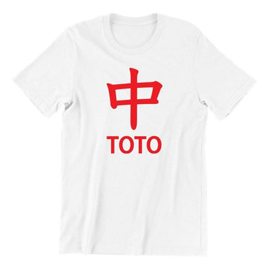 Strike ToTo Crew Neck S-Sleeve T-shirt - Local T-shirts - Wet Tee Shirt / Uncle Ahn T / Heng Tee Shirt / KaoBeiKing - Naiise