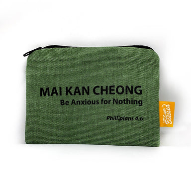 "Canvas coin pouch 13x9cm Mai Kan Cheong (""I'm a Singaporean Christian Lah!"" series) - Local Coin Pouches - The Super Blessed - Naiise"