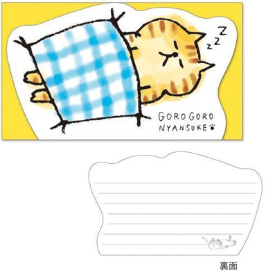 Yellow Background Cat Memo Pad-52347 - Naiise