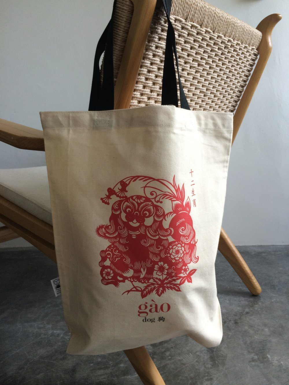 Zodiac Tote Bag - Gao (Dog) Local Tote Bags Sibeynostalgic