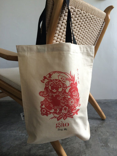 Zodiac Tote Bag - Gao (Dog) - Local Tote Bags - Sibeynostalgic - Naiise