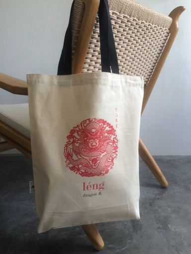 Zodiac Tote Bag - Leng (Dragon) - Local Tote Bags - Sibeynostalgic - Naiise