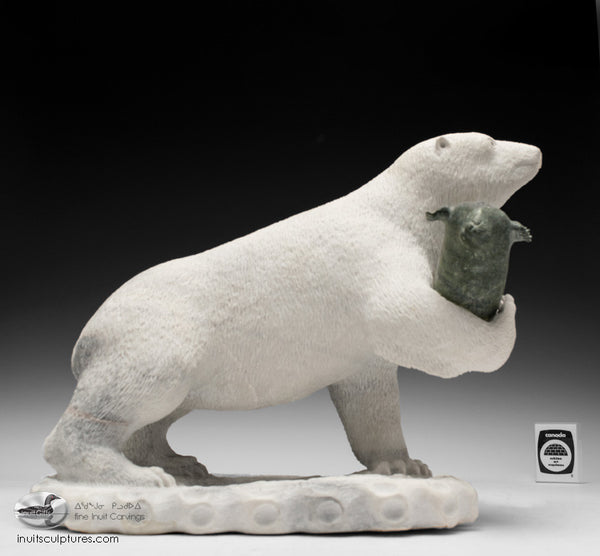 "12"" Hunting Bear by World Famous Lukie Airut"