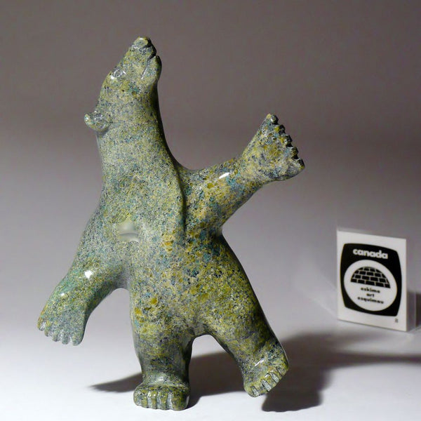"5"" Happy Dancing Bear by Tim Pee"