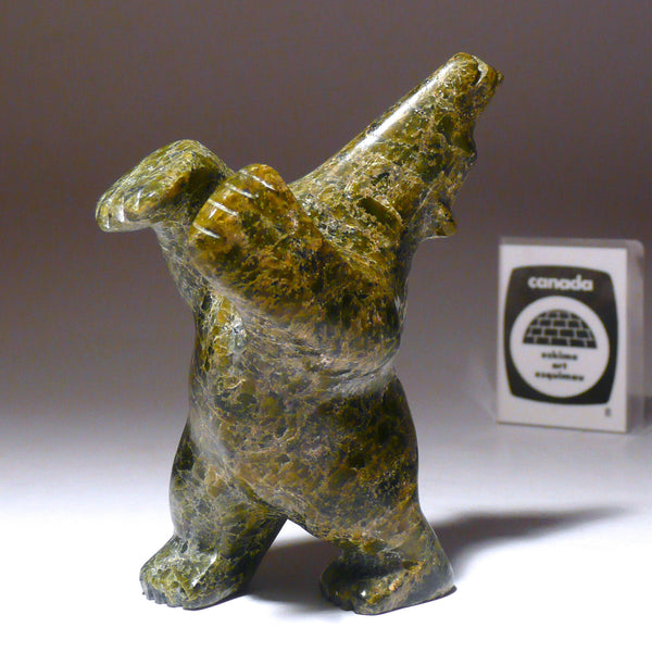 "3.75"" Chubby Dancing Bear by Joanie Ragee"