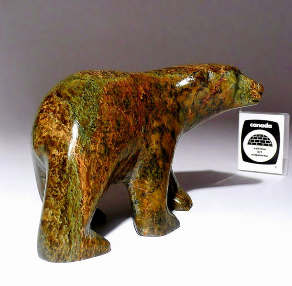 "Dark Brown 6"" Walking Polar Bear by Noo Atsiaq"