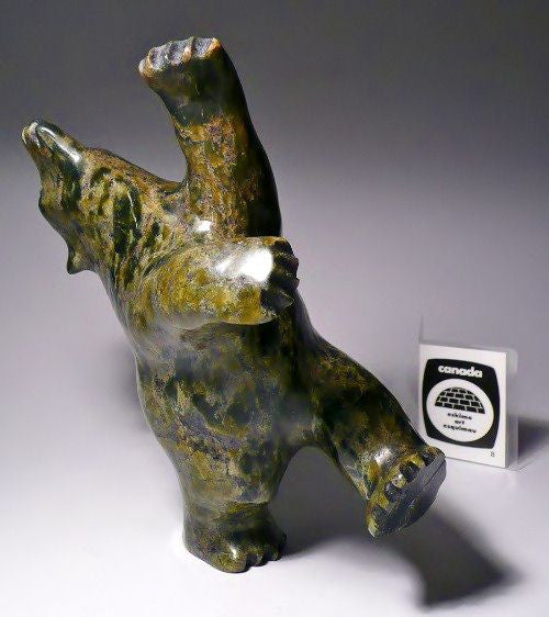 "6.5"" Brown Dancing Bear by Moe Petooloosie"
