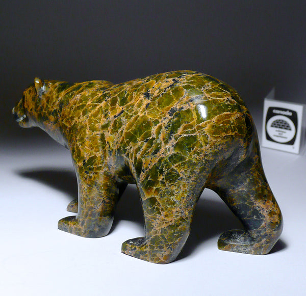 "7"" Walking Bear by Tim Pee"