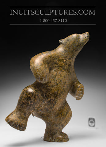 "15"" Dancing Copper Tone Bear by Tuk Nuna"