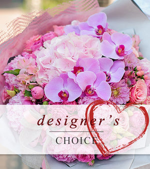 Designer Choice Valentine Bouquet