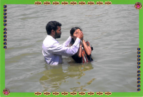A baptism done under Paul I's ministry.