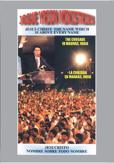 58. INDIA 4: Jesucristo Nombre Sobre Todo Nombre/ Jesus Christ the Name Which is Above Every Name