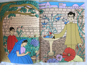 Jataka Tales Series: Great Gift and the Wish Fulfilling Gem first page