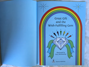 Jataka Tales Series: Great Gift and the Wish Fulfilling Gem title page