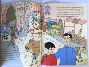 Jataka Tales Series: Great Gift and the Wish Fulfilling Gem second page