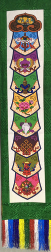 Green Brocade Eight Auspicious Symbols Wall Hanging