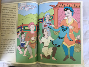 Jataka Tales Series: Heart of Gold second page