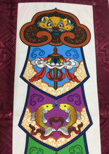 Load image into Gallery viewer, Plum Brocade Eight Auspicious Symbol Wall Hanging top close up