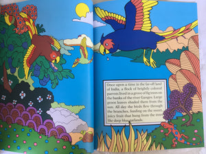 children's story book - the parrot and the fig tree - page 1