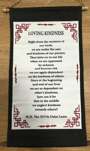 Wall hanging Dalai Lama Loving Kindness Quote with White background