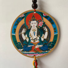 Load image into Gallery viewer, Four-Armed Chenrezig Print Wooden Hanger with Mani Mantra front
