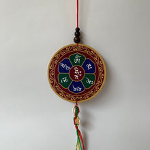 Load image into Gallery viewer, hanger Dalai Lama Print Wood Hanger with Mani Mantra