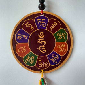 Hanger Buddha Shakyamuni Print Wood Hanger with Mantra back