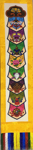 Yellow Brocade Eight Auspicious Symbol Wall Hanging