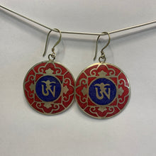 Load image into Gallery viewer, Tibetan OM Earrings