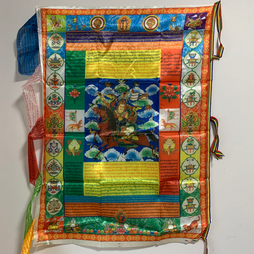 King Gesar Vertical Prayer Flag