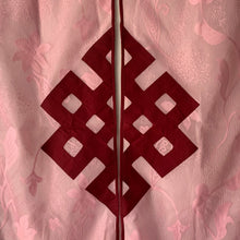 Load image into Gallery viewer, Door Curtain ~ Split - Lacy Endless Knot