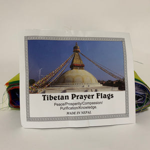 Medium Tibetan Prayer side view sign