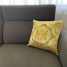 Load image into Gallery viewer, Cushion cover golden fish example lounge