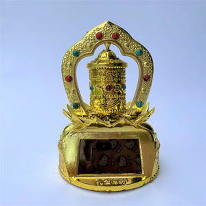 prayer wheel standing solar self-turn compassion back