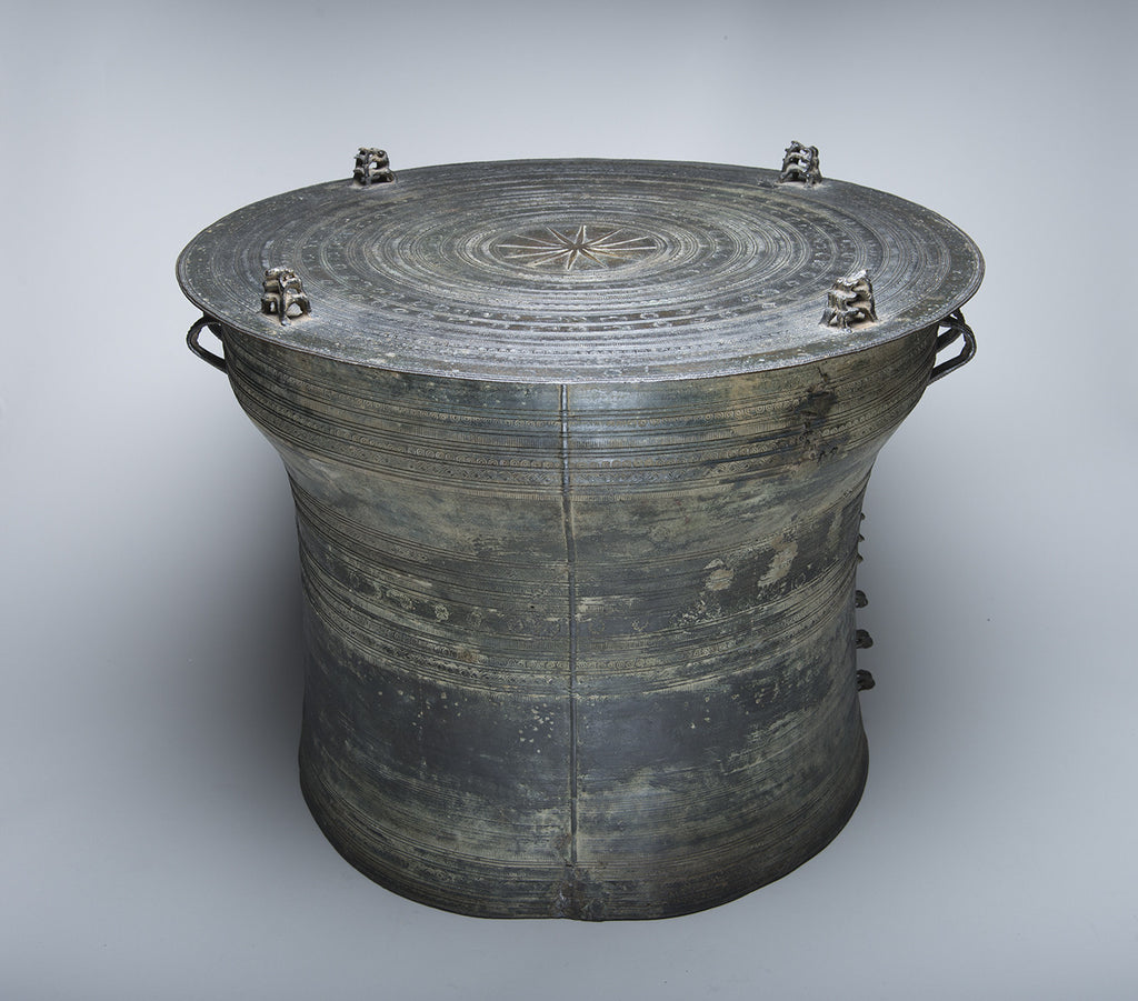 Artifact: Burmese Bronze Rain Drum 18th early 19th Century