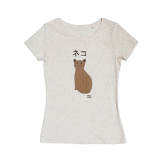 Cat Ecru Mandarin Women T-shirt