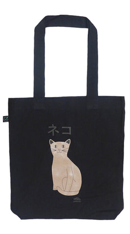 Cat Black Tote Bag