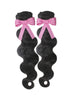 Virgin Brazilian Body Wave Weft Extension