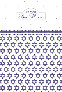 Bar Mitzvah Card On your Bar Mitzvah