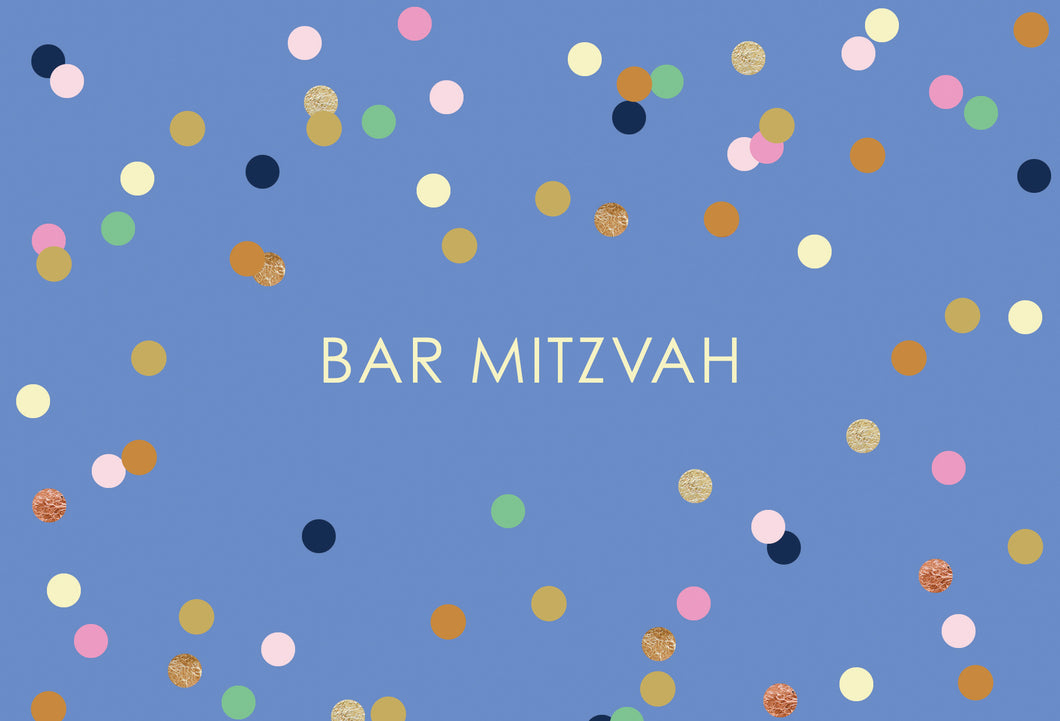 Bar Mitzvah Card 0012.60476