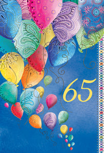 65th Bundle of Balloons Birthday Card