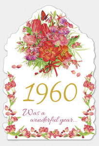 Year Of Birth Birthday Card 1960