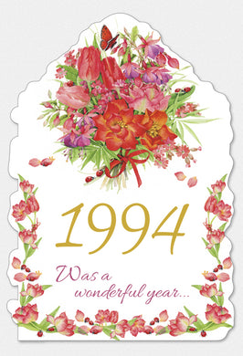 Year Of Birth Birthday Card 1994
