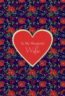 To my wonderful Wife - Christmas Card - Wife