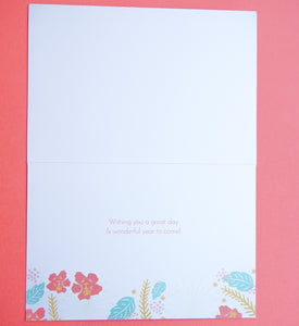 Flower Best Aunt Birthday Card