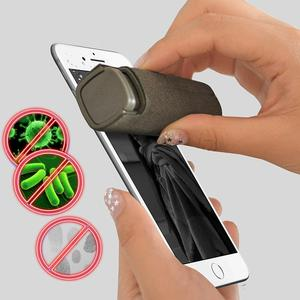 Swipe Screen Clean Bottle Free Shipping