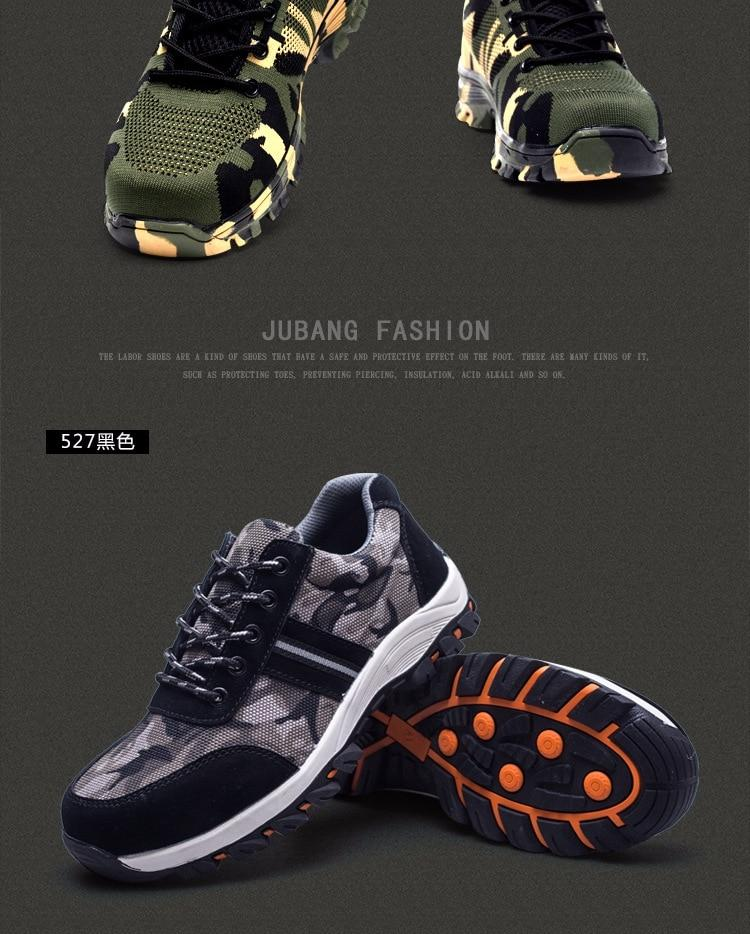 """Indestructible Military /""""Battlefield Shoes/"""""""