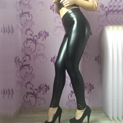 Sexy Mat Wet Look Leather Legging - Market Glad ™