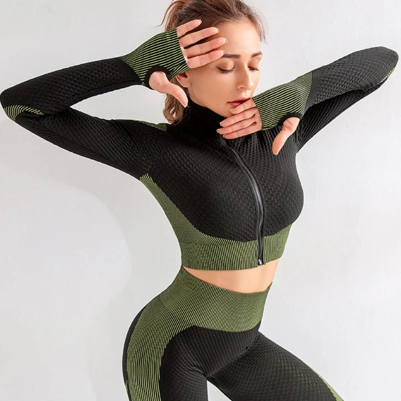 Color Block Seamless Training Top - Dark Green - OUTCAST DISTRICT