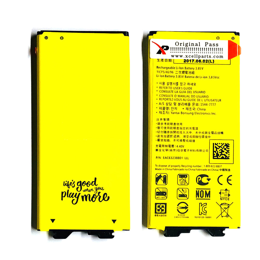 Repalacement Battery For LG G5